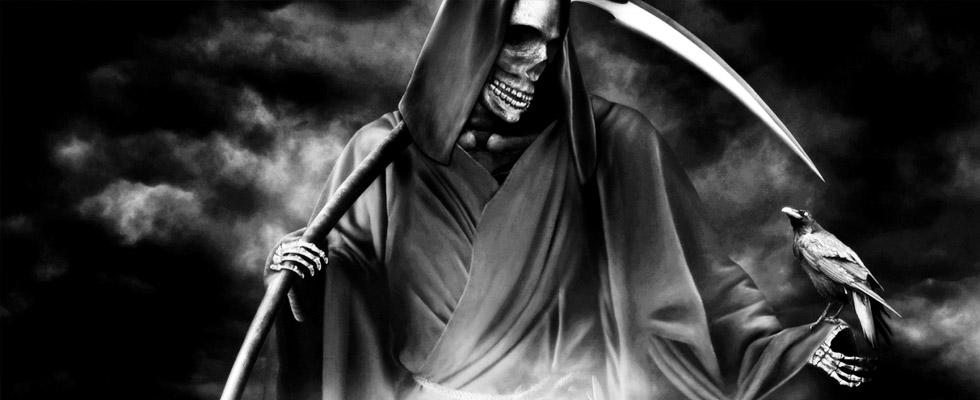 Оправдание Смерти