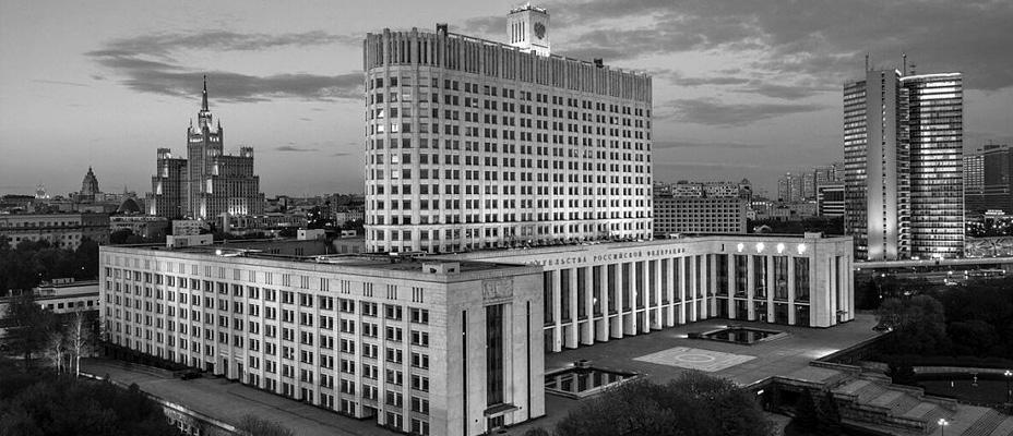 Глава 6. Правительство Государства Русь