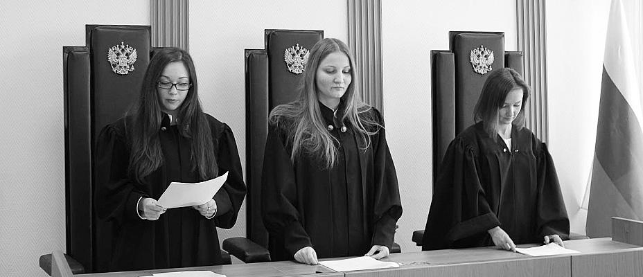 Глава 7. Суд и обвинение