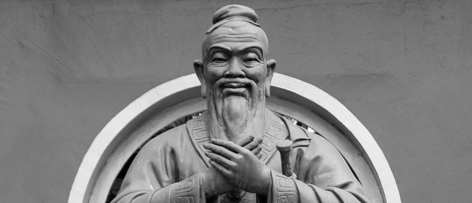 Конфуций! Ты неправ!
